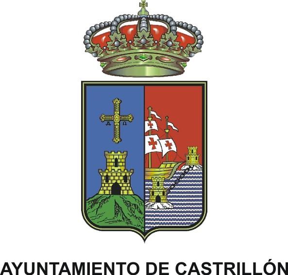 logo del ayuntamiento de Castrillón