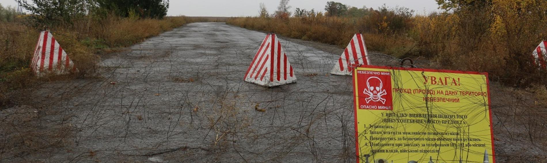 imagen de la línea fronteriza en Ucrania